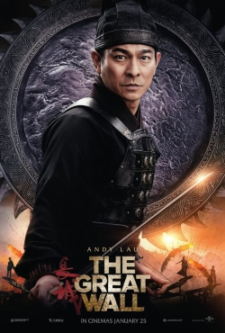 Taotie attack the great wall movie