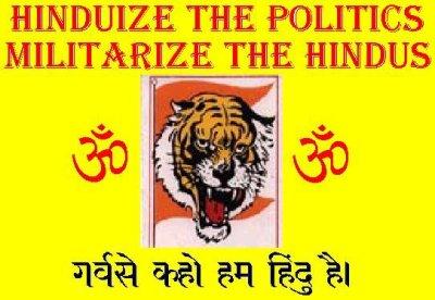 Hindu Nationalist poster