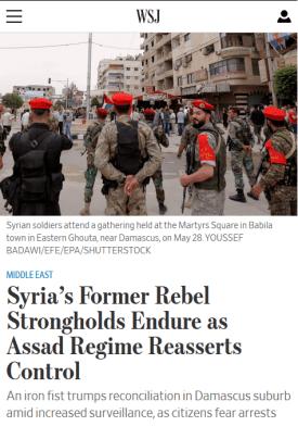 WSJ on the Syria Regime, 12 July 2018