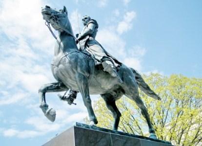 Monument to Simon Bolivar in Washington DC