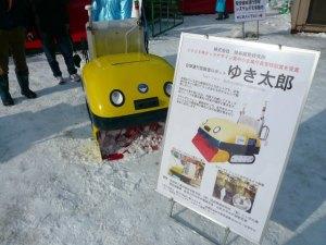 yuki-taro robot chasse-neige japonais