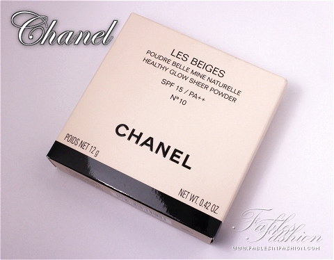 Chanel Les Beige Poudre Belle Mine Naturelle