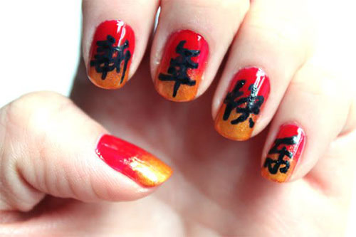 Chinese New Year 2017 Nail Art 2
