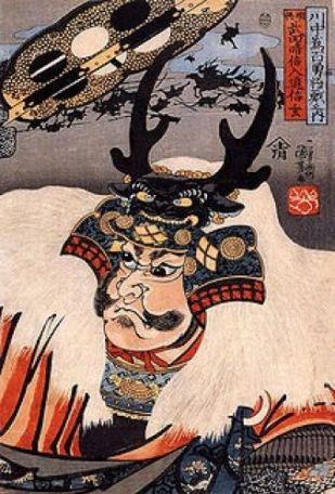 TakedaShingen