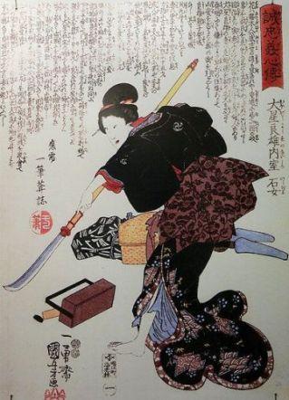 Chiyome Mochizuky
