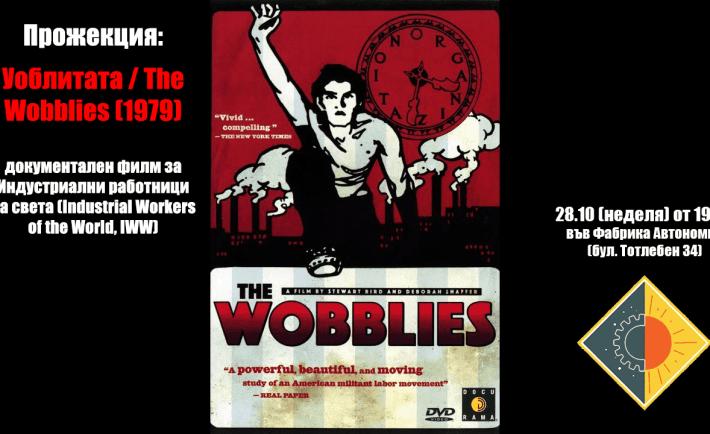 Индустриални работници на света