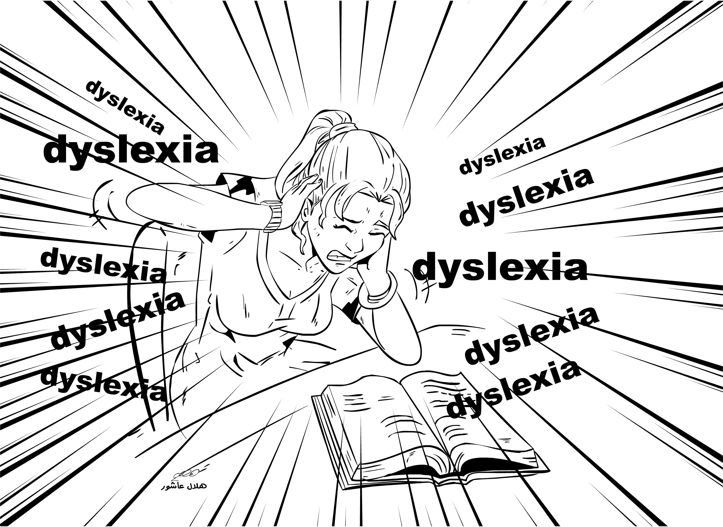 Image result for Dyslexia""