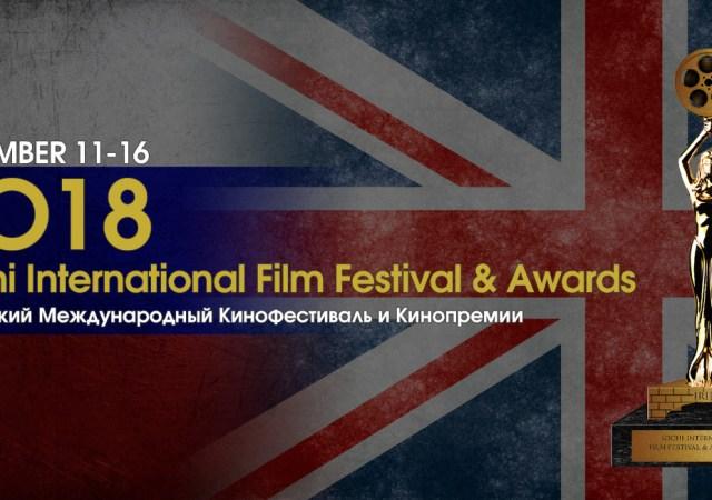 Sochi film festival 2018