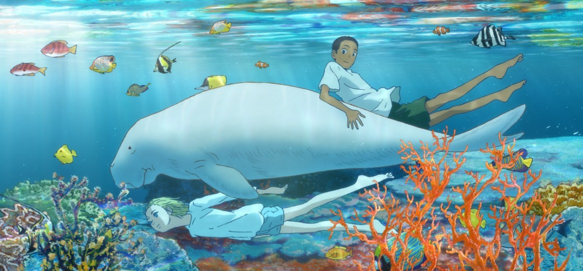 Existential mystery children of the sea premieres on screen anime