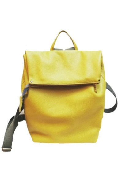 Nancy yellow leather rucksack at the bias cut £165