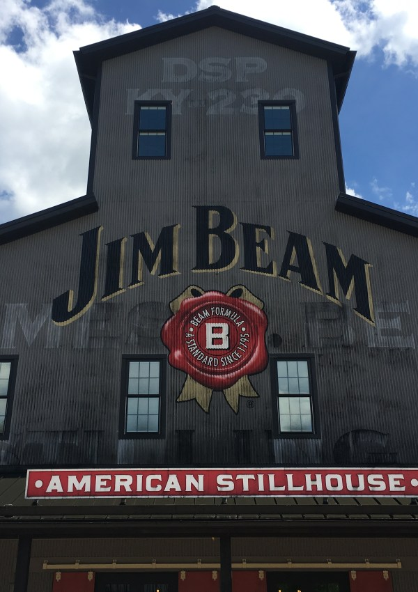 A Stop on the Bourbon Trail: Jim Beam