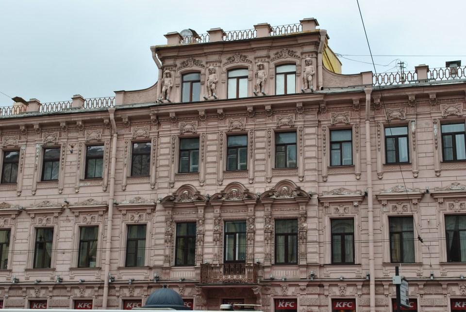 Edificio sulla Prospettiva Nevskij
