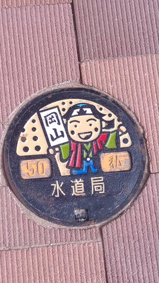 10 cose da fare in giappone, faccio come mi pare, viaggio in giappone, expat blog, blog viaggi, giappone, templi in giappone, tempi in giappone, japan rail pass, viaggio in giappone, tombini giapponesi, disegni tombini giapponesi