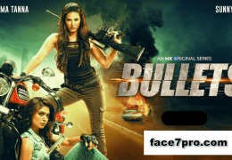 Bullets 2021