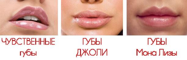 Когда формы идеальны, остается тренировать только губы