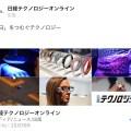 日本テクノロジーオンライン