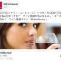 WineBazaar