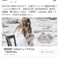 Sony Music Entertainment Japan Inc. facebook広告