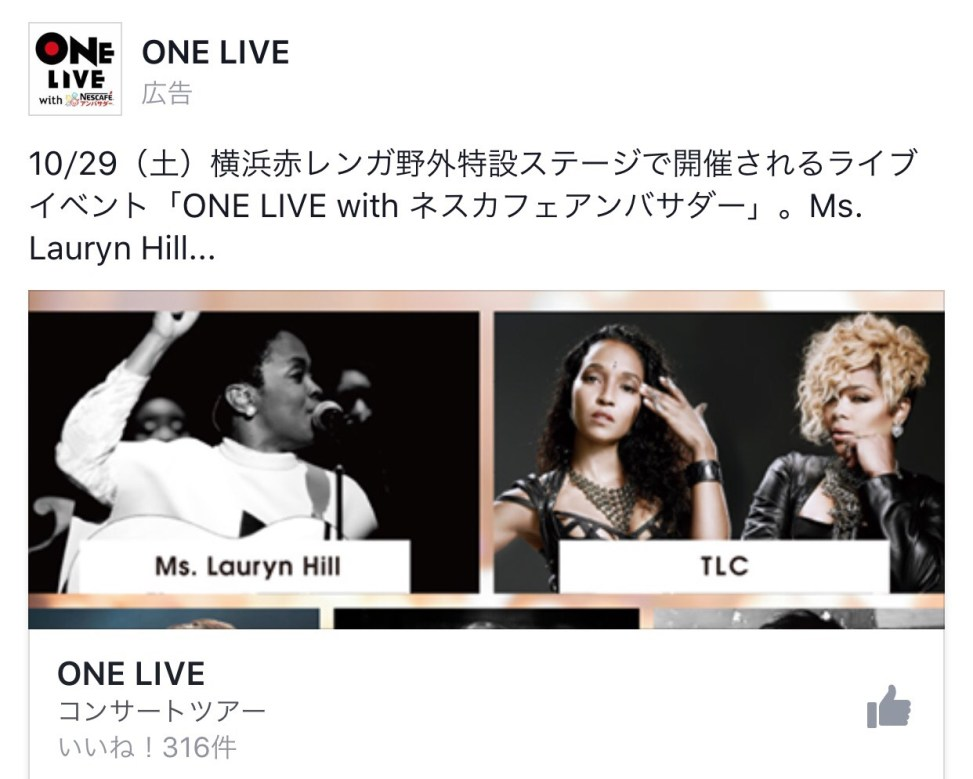 ONE LIVE
