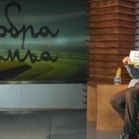 """Одмах после најаве емисија """"ДОБРА ЗЕМЉА"""" УКИНУТА: Спремао да открије истину о увозу 300.000 свиња у Србију!"""