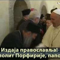 Издаја православља: Митрополит Порфирије папољубац! (видео)