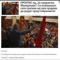 """(ВИДЕО-УЖИВО) МАКЕДОНИЈА: Присталице Покрета """"За заједничку Македонију"""" упале у зграду Собрања – ПОСЛЕ НЕРЕДА председник позвао лидере странака на консултације"""