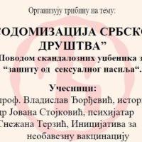 Понедељак 29. маја у СКЦ - ТРИБИНА на тему: СОДОМИЗАЦИЈА СРБСКОГ ДРУШТВА