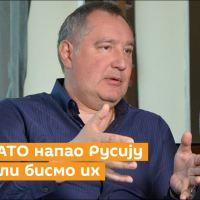 Интервју са Рогозином: Када би НАТО напао Русију – уништили бисмо их (видео)