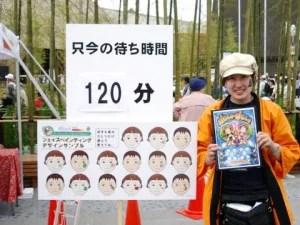 愛・地球博でのフェイスペイント・イベント風景
