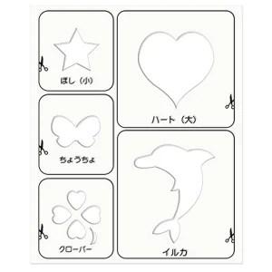 【商品画像】ステンシル5種の画像