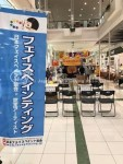ハロウィン_フェイスペイント_北海道イオンの画像