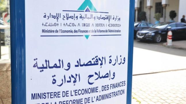 وزارة الاقتصاد والمالية: عجز الميزانية بلغ 82,4 مليار درهم متم 2020