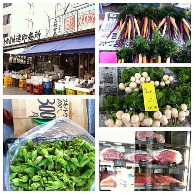 Urban Bounty in Japan