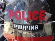 "Phuping is pronounced ""pooping"""