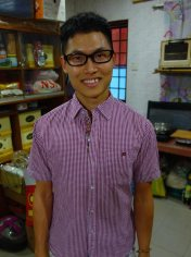 Howdy Hao Yen. Such a smart, talented and sensitive person. You look great in my hand-tailored shirts that I outgrew.