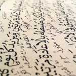 Para Teladan dalam Membumikan Al-Qur'an