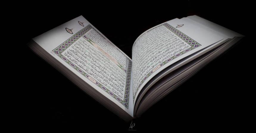 Keutamaan Surat-Surat dalam Al-Qur'an