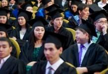 сагадиев высшее образование