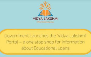 Government Launches the Vidya Lakshmi Portal Video Featured Image