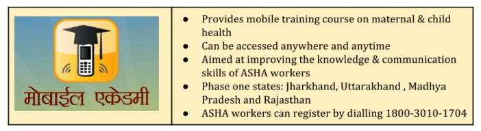 Government launches four new Mobile Health Services - Mobile Academy
