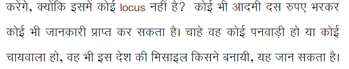 mps rti misuse_Praful Patel complains on rti restrictions