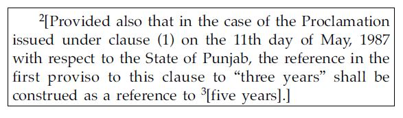 President's rule in states_President's rule more than 3 years part 1