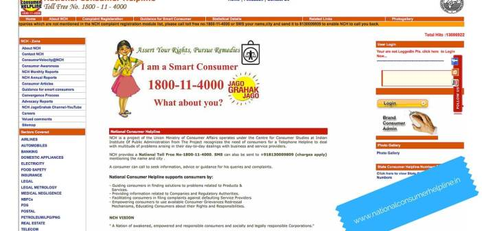 National Consumer Helpline factly featured image