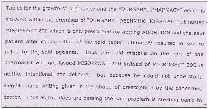 doctor-prescription-should-be-legible_2