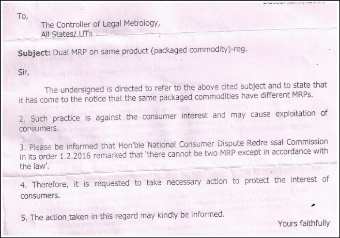 Dual MRP issue_2