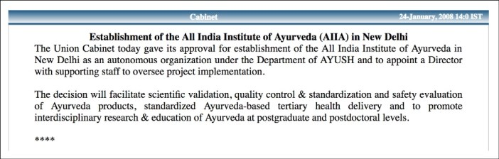 All India Institute of Ayurveda_Screen Shot 2017-10-19 at 6