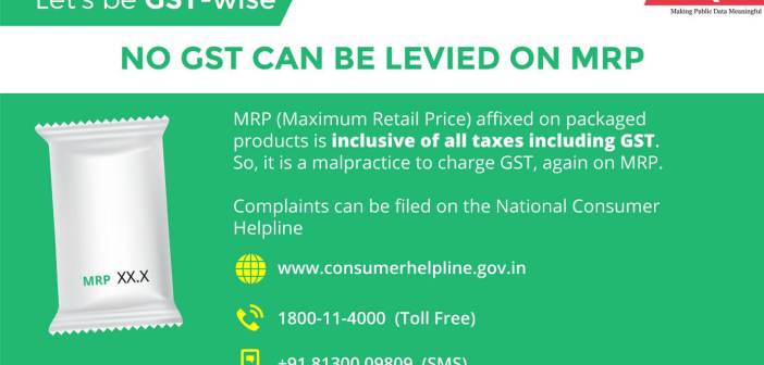 Let's be GST-wise new-04_featured image
