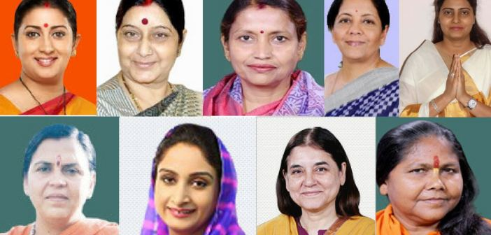 Women Ministers: Breaking the Glass Ceiling