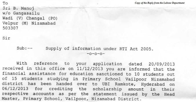 Manoj Scholarships. rti success story