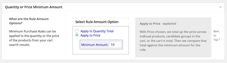 Quantity or price amount